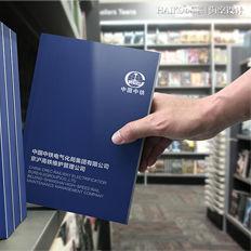京沪高铁 · 画册设计 | 海空设计