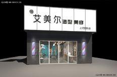 长沙梦工场商业设计案例:美发店设计