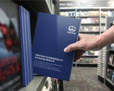 京沪高铁 · 画册设计 | 海空设计出品