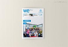 上海蒂森汇众·第36期·内刊设计 | 海空设计