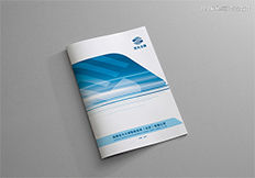 西南交大·画册封面设计 | 海空设计