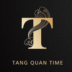 长春汤泉时代标志设计-logo设计